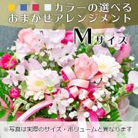omakase-arrangement-5000