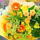 黄色のお任せ花束